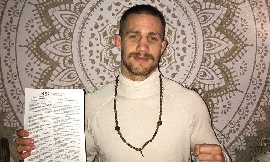 Grachik Bozinyan vs. Jonas Billstein, ACB 62 | MMA Bout